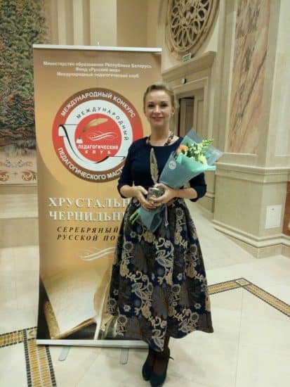 Анна Скоропадская