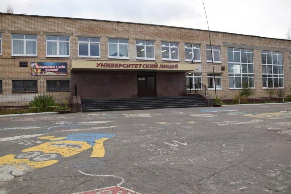 Университетский лицей Петрозаводска. Фото Марии Голубевой