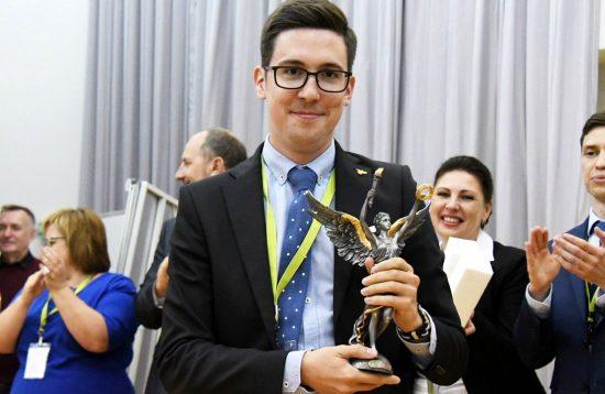 В северной столице: Лучшие педагог года ишкола в 2017г.