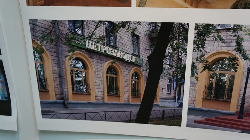 """Юрий Пермяков. Кафе """"Петрозаводск"""" (наружный дизайн)"""