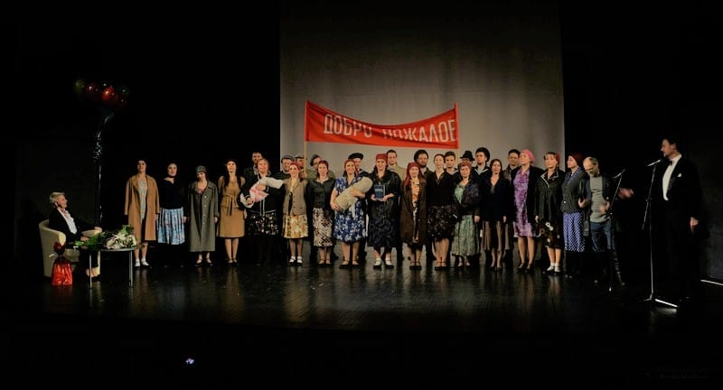 Хор Музыкального театра Карелии