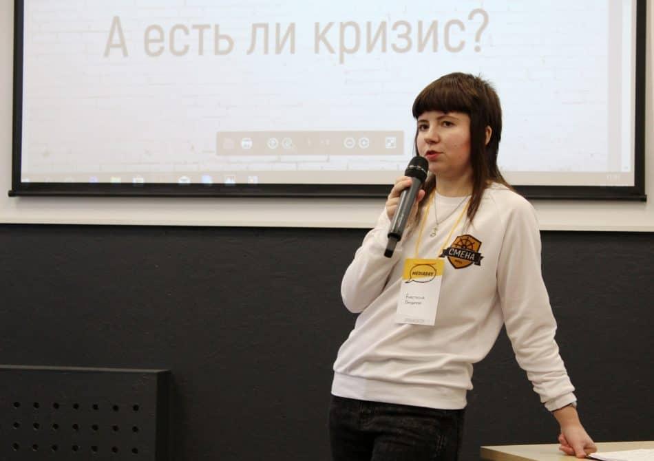 Анастасия Болдырева. «Медиа. Что дальше?»