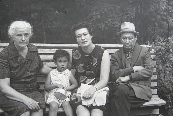 Бабушка, Белла, тетя Ина и дедушка