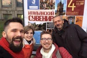 Джанфранко Джойя (справа) в Петрозаводске. Фото Вадима Ямпольского