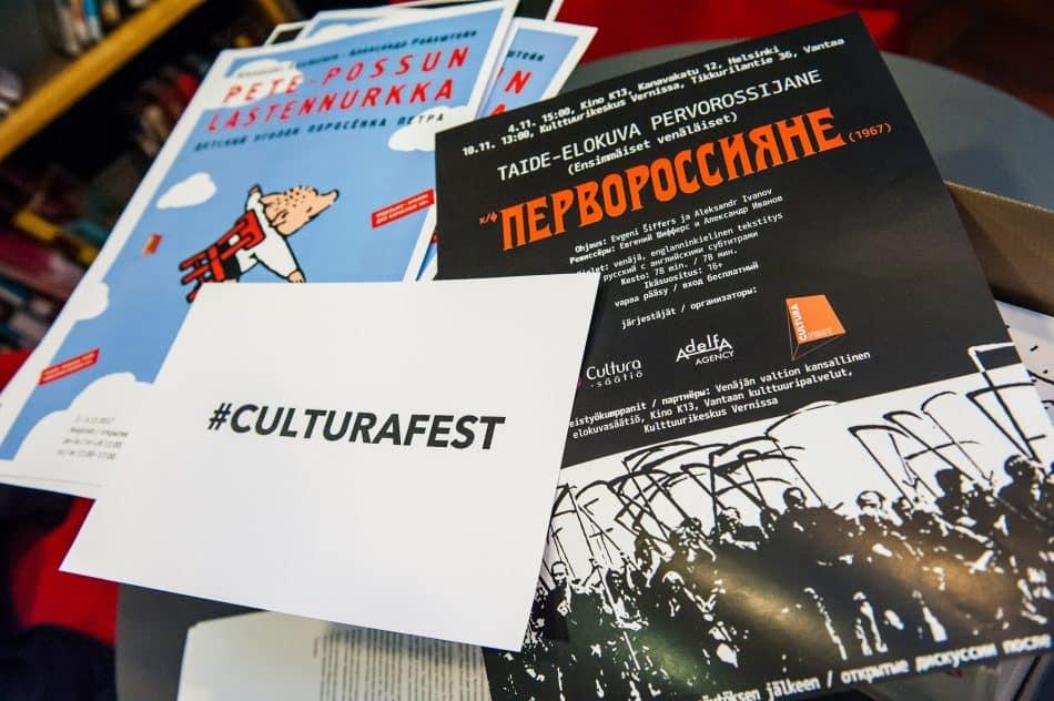 Фестиваль. Фото: Светлана Михайлова-Остонен