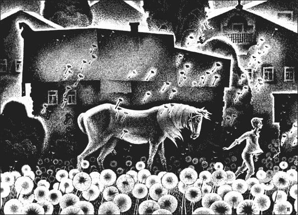 Автор картины Владислав Сергеев