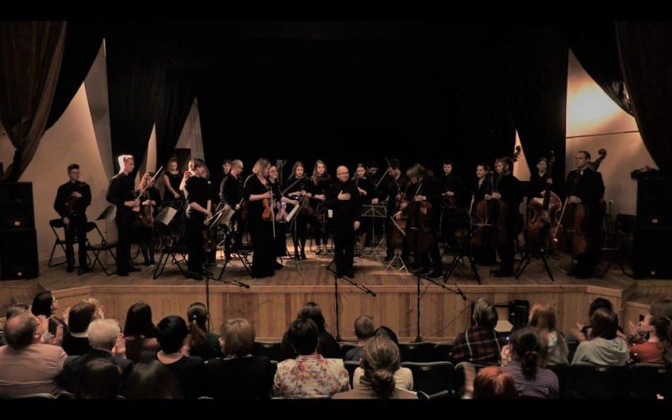 Молодежный камерный оркестр Карелии. Фото: Федор Гаранжа