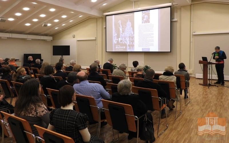 7 ноября 2017 года в Национальной библиотеке Республики Карелия состоялась презентация  изданий, выпущенных под эгидой альманаха «Сердоболь»