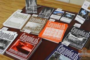 В Национальной библиотеке представили издания, выпущенные под эгидой альманаха «Сердоболь»
