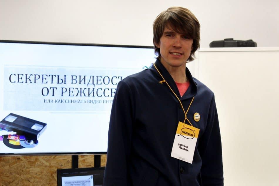 MediaDay. Фото Риты Алексеевой