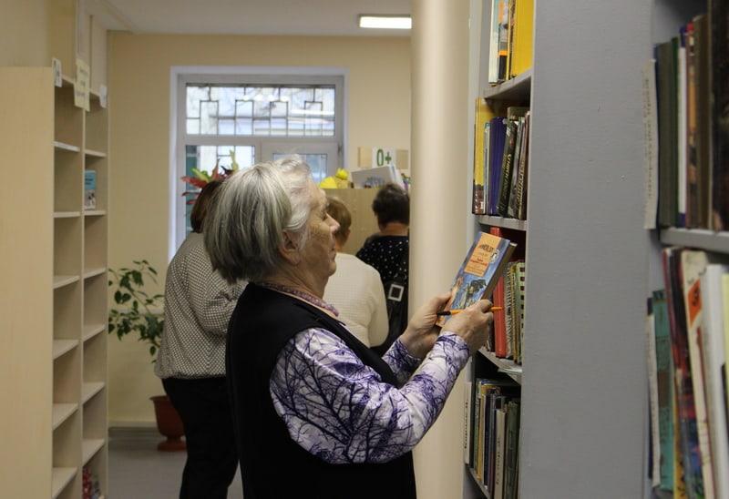 Петрозаводск. Центр семейного чтения