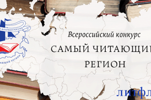 Глава Карелии отмечен за открытие в Петрозаводске Парка культуры и чтения