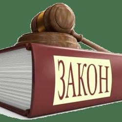 Сайт 18-81.ru