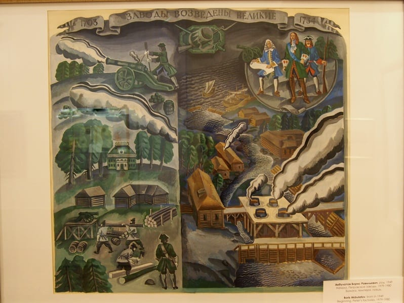 Графика Бориса Акбулатова