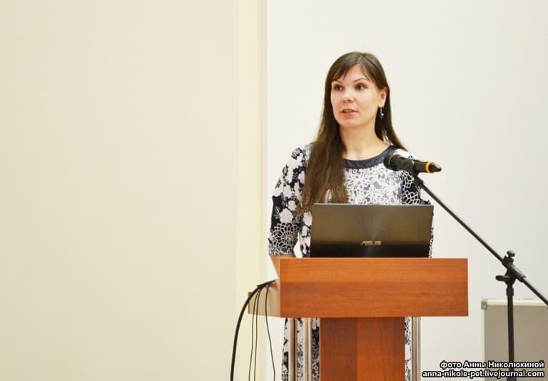 Анастасия Лызлова