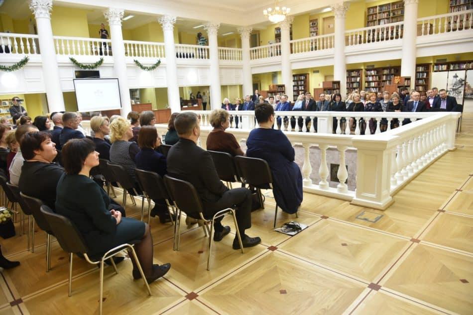 Открытие Карельского центра Николая Рериха