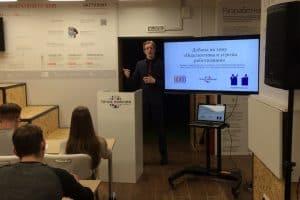 В Клубе дебатов ПетрГУ обсудили угрозы роботизации