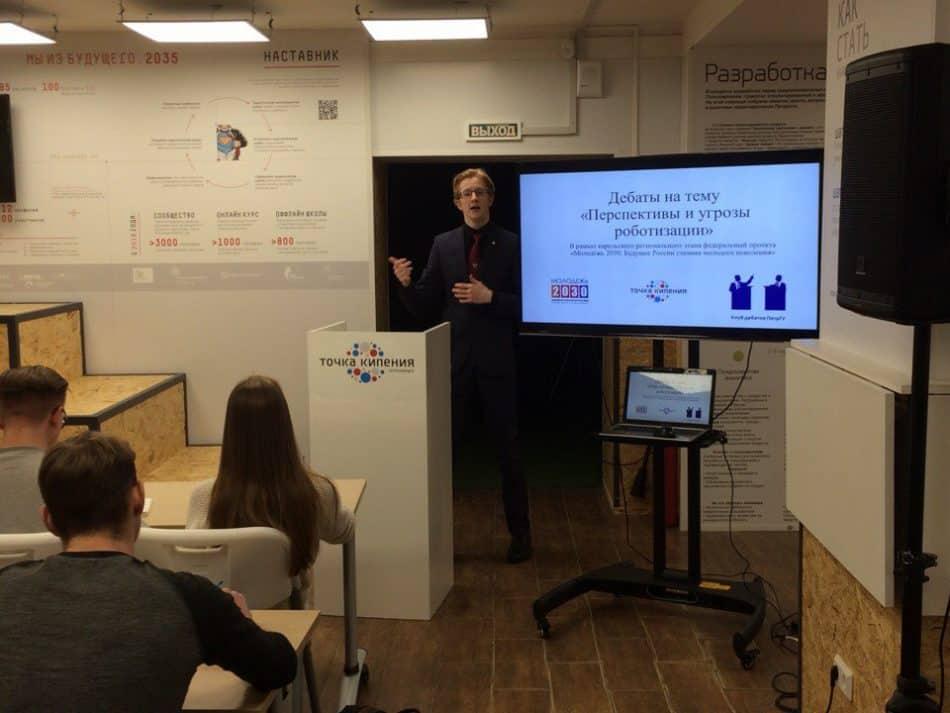 Открытые дебаты студентов ПетрГУ