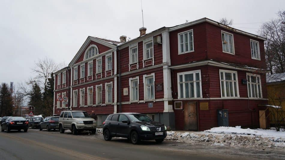 Дом Гаскойна