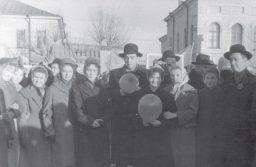 Лев Эпштейн с коллегами