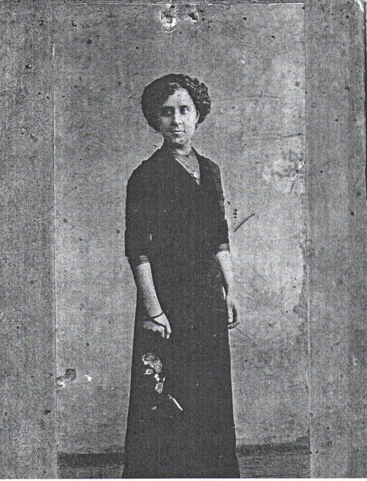 Екатерина Григорьевна Мячина