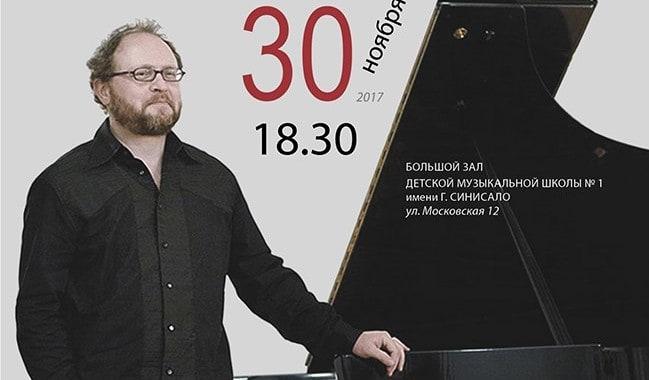 Владимир Млинарич