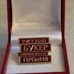 Новиков_значок