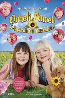 Онелли Аннели