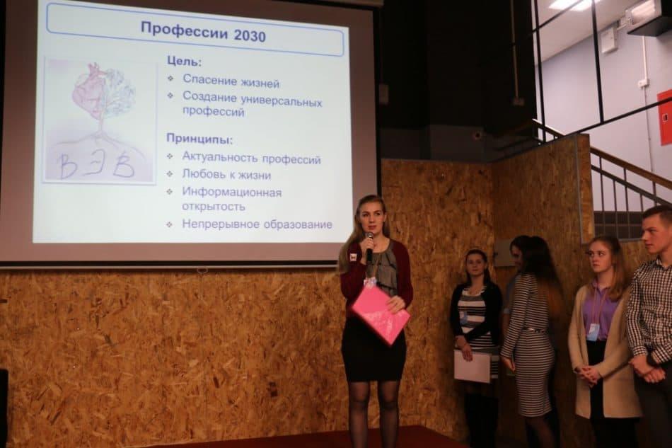 Один из этапов чемпионата проходил в ПетрГУ