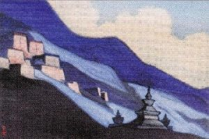 Николай Рерих. Тибет