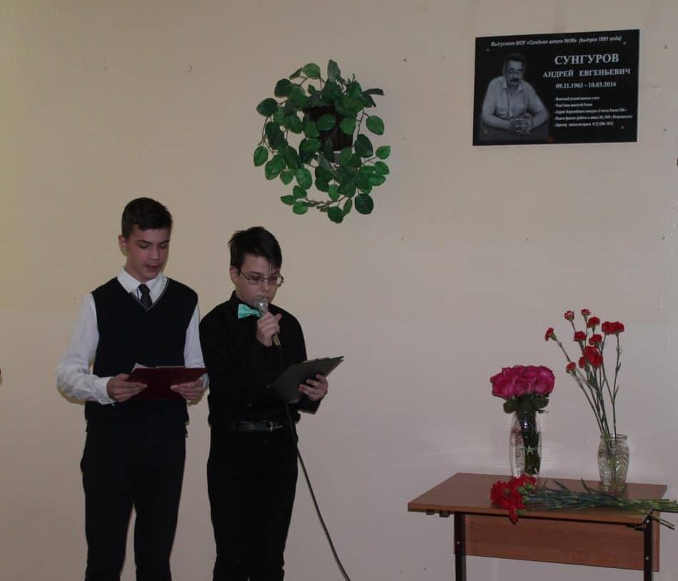Конкурс чтецов Андрея Сунгурова
