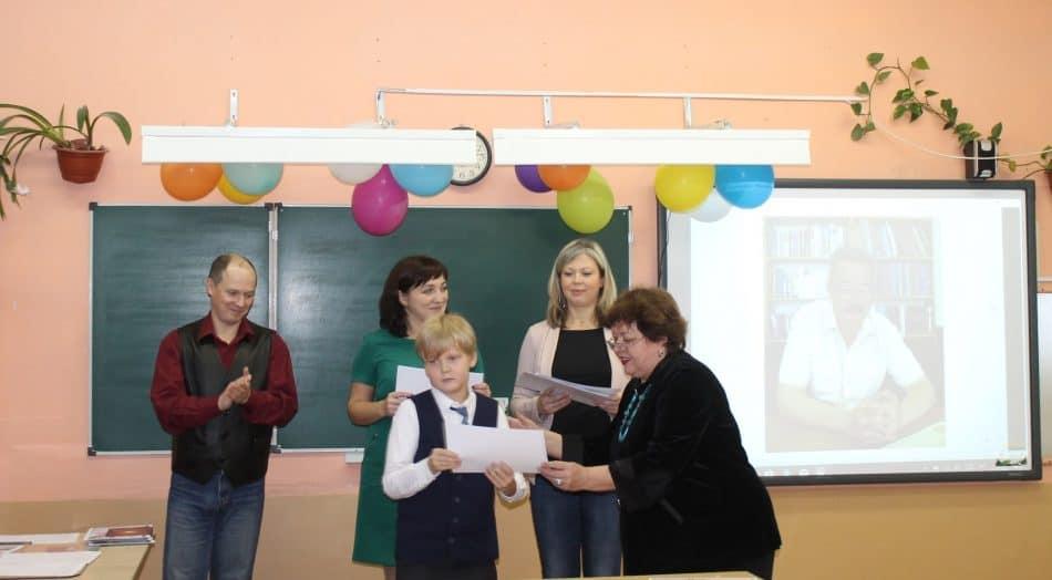 Награждение победителей и участников городского конкурса чтецов стихов Андрея Сунгурова