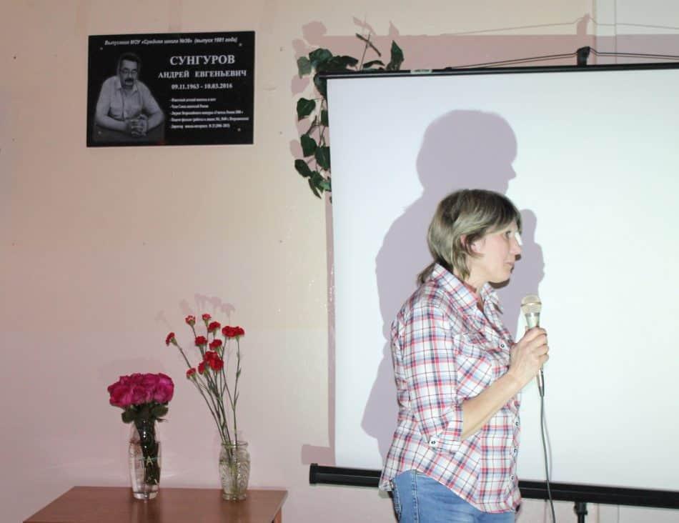 Татьяна Юрьевна Сунгурова, вдова поэта