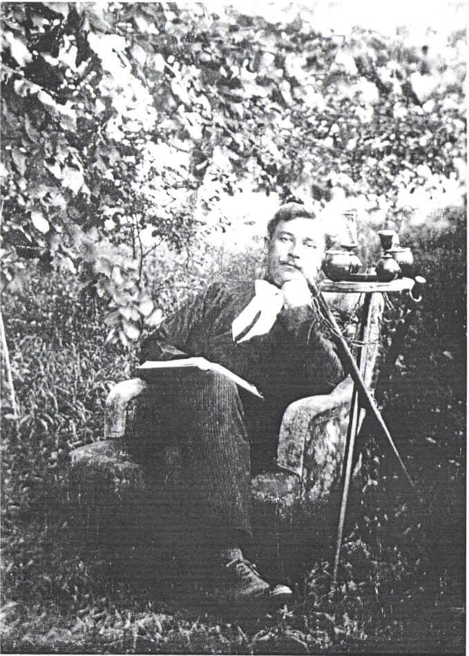 Трофим Григорьевич Мячин. Всегда с книгой