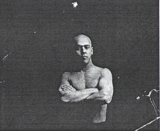 Виктор Григорьевич Мячин