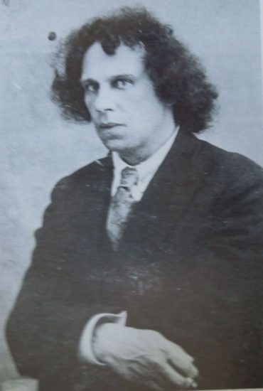 Вадим Гарднер
