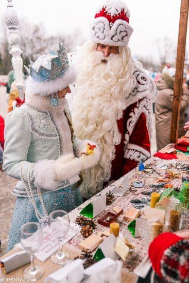 На одном из прошлых праздников. Фото: mincultrk.ru