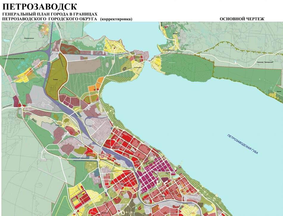 Генплан Петрозаводска. Основной чертеж. Вдоль берега озера - рекреационная прибрежная территория