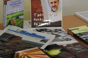 Вечер памяти поэта Николая Абрамова провели в Национальной библиотеке Карелии