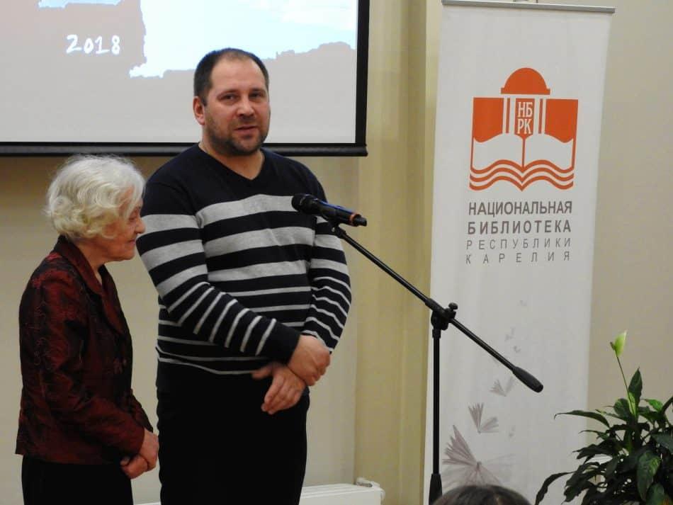 В Национальной библиотеке Карелии состоялся вечер памяти народного писателя Республики Карелия Николая Абрамова. Фото НБ РК