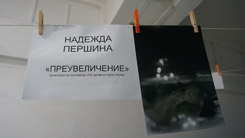 Академия фотографии. Петрозаводск