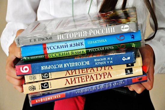 Фото: Оленникова Мария, IrkutskMedia