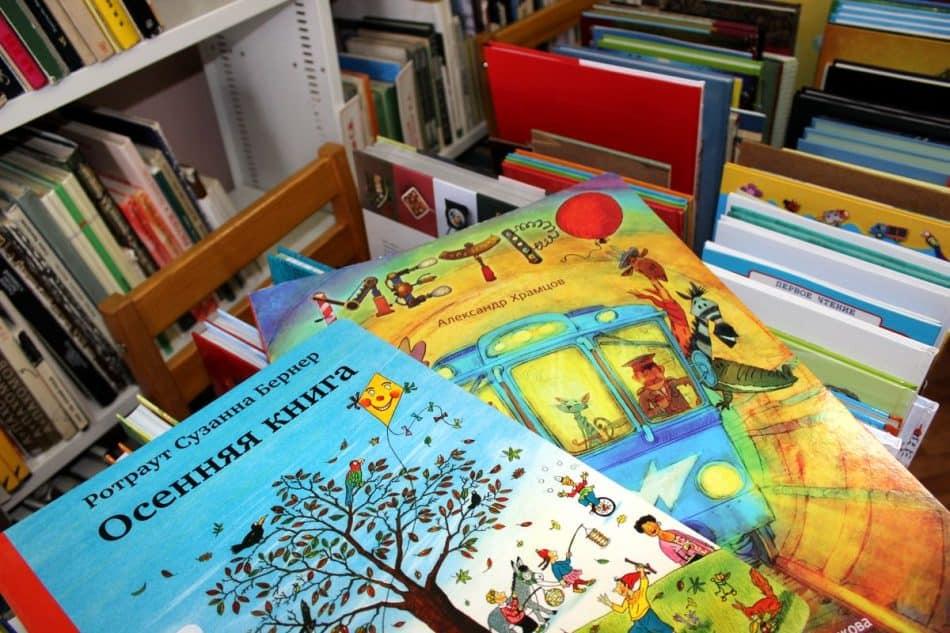 Детская библиотека РК имени В.Ф. Морозова объявляет сбор книг