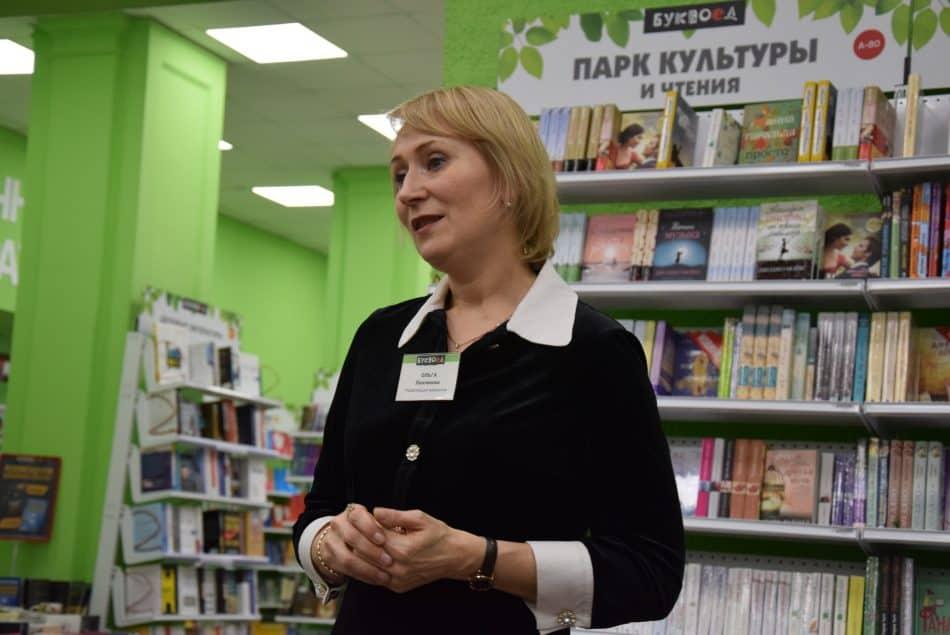 Ольга Лахтанова, управляющая Парком культуры и чтения, рассказала, что магазин заказал книги, которых у них и не было и на которые поступили рецензии. Фото: Мария Голубева