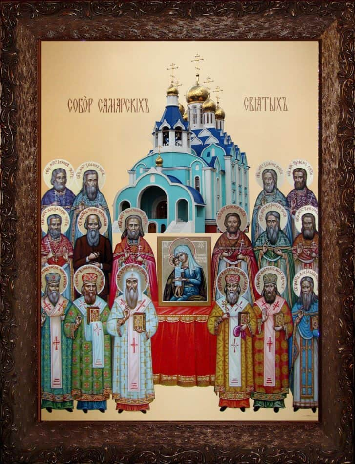 Собор Самарских Святых. В верхнем ряду справа Сщмч. Трофим (Мячин), священник (+ 1938, память 1 (14) января)