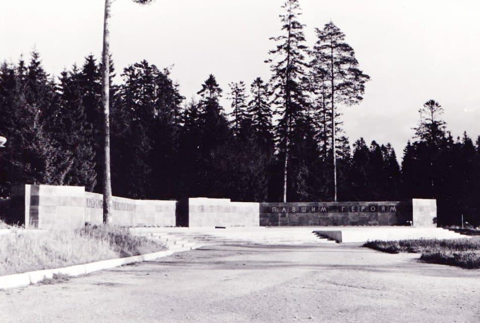 Мемориал в Питкяранте. Архитектор Юрий Карма