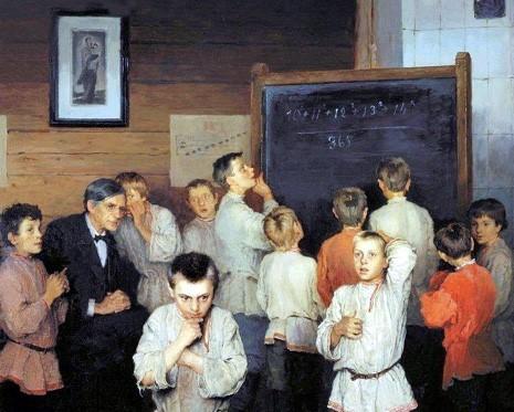 Николай Богданов-Бельский. Устный счет в школе С.А.Рачинского, 1895