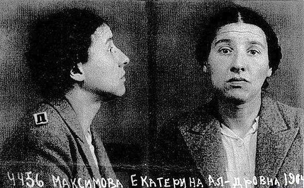 Фото Екатерины Максимовой, сделанные в тюрьме