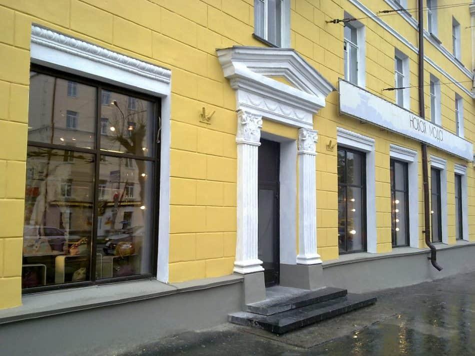 Дом 28 по пр. Ленина. Архитектор Эви Кулл