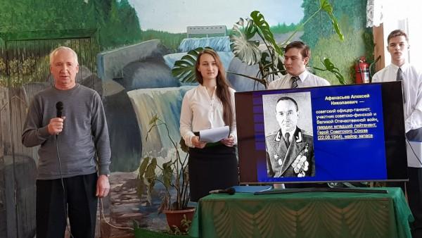 Фото с сайта onf.ru